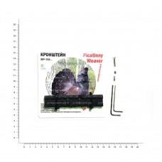 Кронштейн переходной планка Weaver на ласт.хв. h-13мм (МР-155) L-75мм. 734348.023