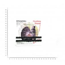 Кронштейн переходной планка Weaver на вентилир.планку 7мм.(МР-153,27) L-110 734348.019